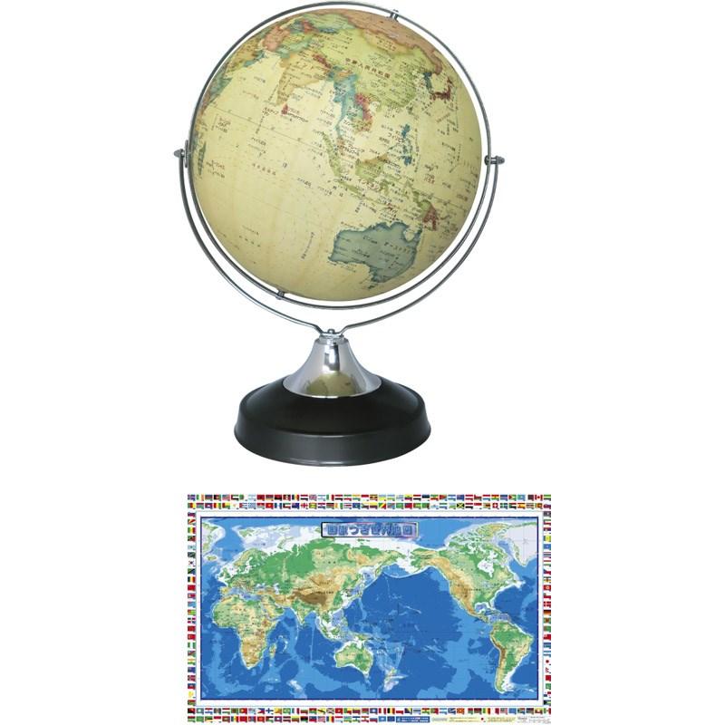 【送料無料】 SHOWAGLOBES 地球儀 国旗付き世界地図付 32-CRP-F 【ちきゅうぎ 世界地図 手貼り 勉強 こども こっき 行政図 手作り ハンドメイド 日本製】