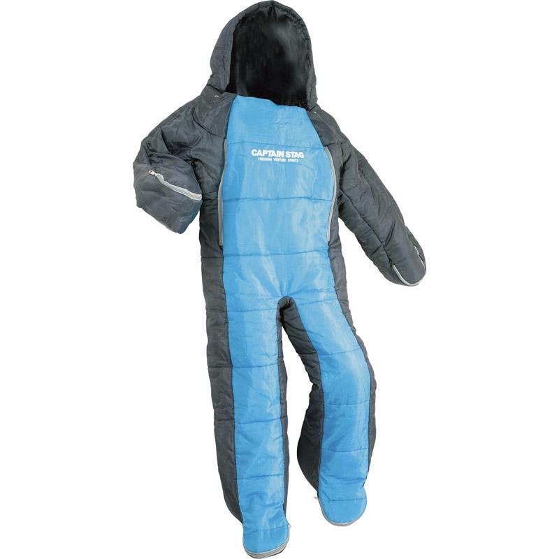 【送料無料】 洗える人型シュラフ140ジュニア ブルー×グレー UB-12 【寝袋 ねぶくろ こども用 あるける キッズ あらえる 丸洗い 防寒 あたたかい】