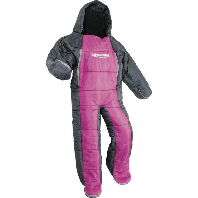 【送料無料】 洗える人型シュラフ140ジュニア ピンク×グレー UB-13 【寝袋 ねぶくろ こども用 あるける キッズ あらえる 丸洗い 防寒 あたたかい】