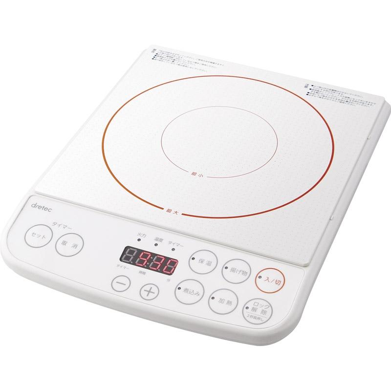 【送料無料】 ドリテック デカボタンIH調理器 ホワイト DI-113 WT 【IH おおきいボタン 押しやすい 見やすい 調理 安全 料理 コンロ 揚げ物】[tr]