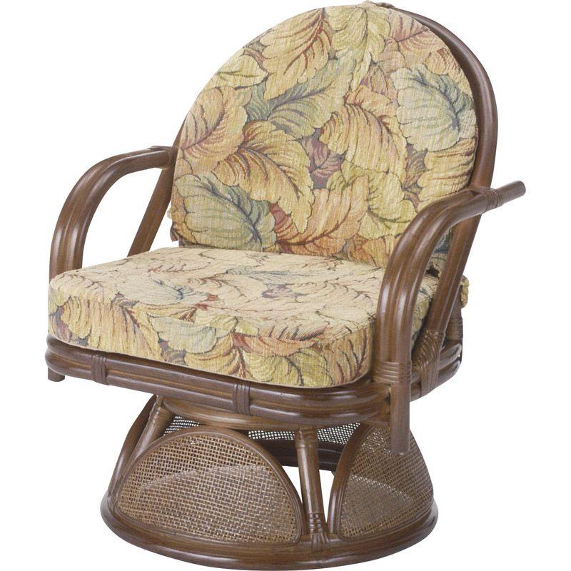 【送料無料】 籐回転座椅子 H26TK881 【クッション 腰痛 せもたれ つかれない ひじ掛け ふかふか まわる ゆったり】