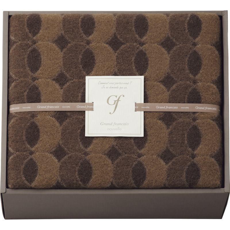 【送料無料】 グランフランセ ヌーベル ウール毛布(毛羽部分) ブラウン GFN8253 BR 【落ち着いた モダン 暖かい やわらかい ブラウン シンプル きめ細かい 上質】