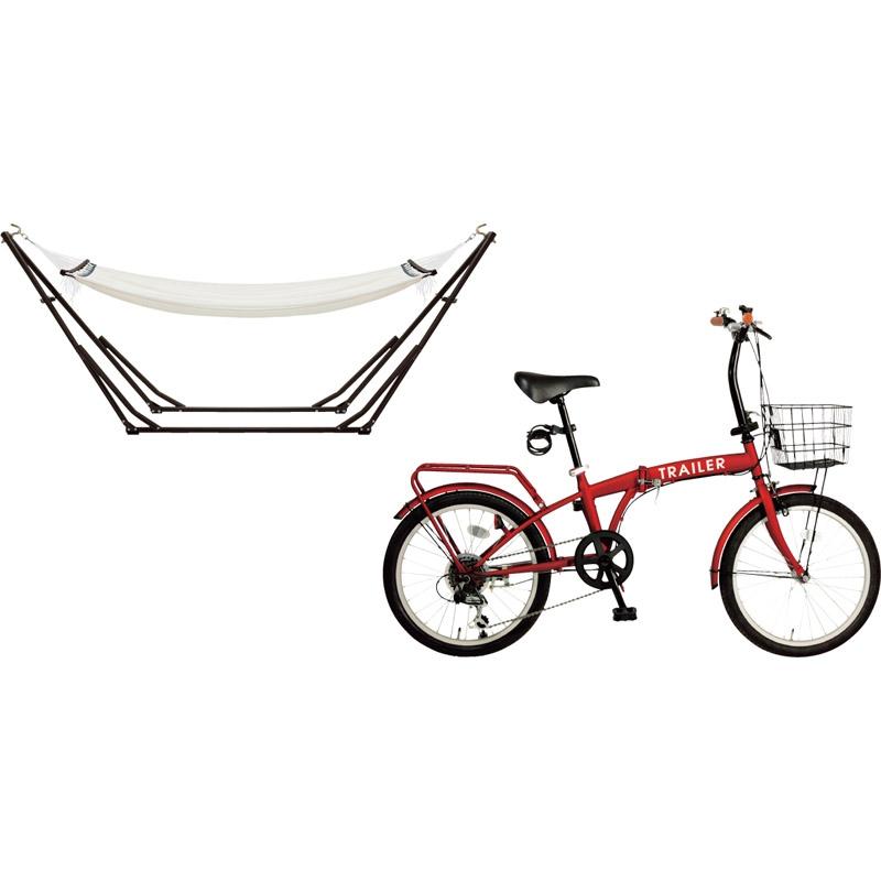 【送料無料】 20インチ折りたたみ自転車&ハンモック GF-HNJ503R 【アウトドア 扱いやすい メッシュ 収納バック シンプル キャンプ 室内 折り畳み式】
