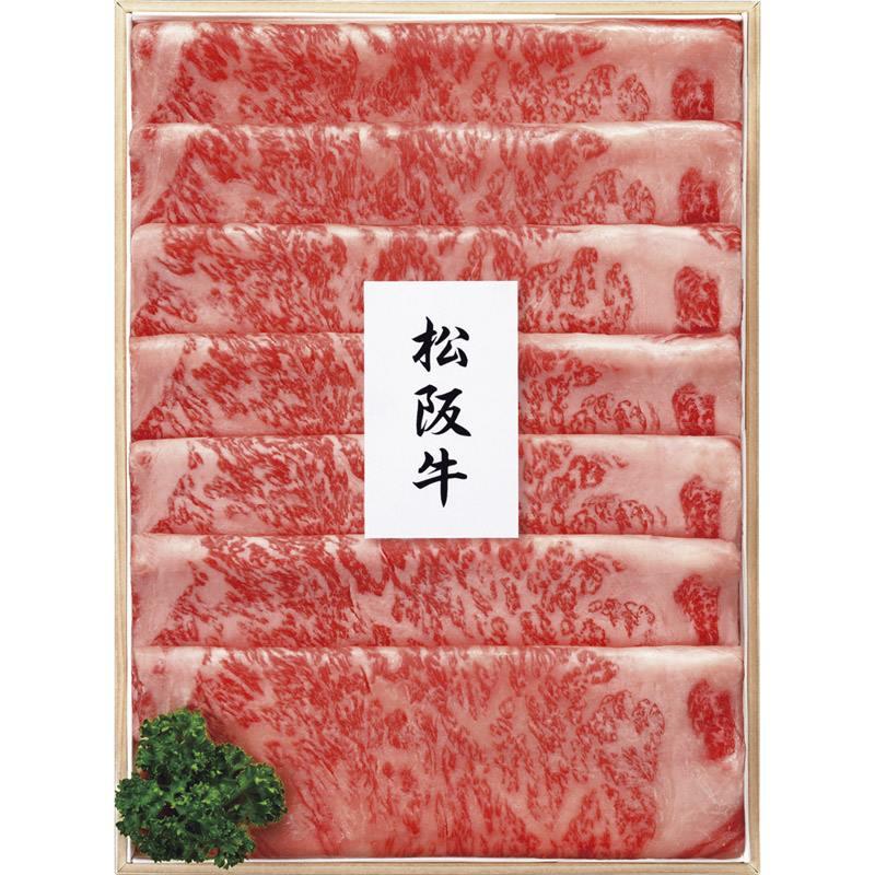 【送料無料】 プリマハム 松阪牛 しゃぶしゃぶ用 MAC-150F 【冷凍 和牛 ステーキ 濃厚 旨味 コク うまい 美味しい 霜降り 脂身】