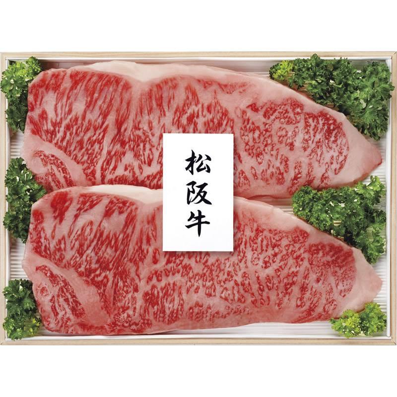 【送料無料】 プリマハム 松阪牛 サーロインステーキ MAR-200F 【冷凍 和牛 ステーキ 濃厚 旨味 コク うまい 美味しい 霜降り 脂身】