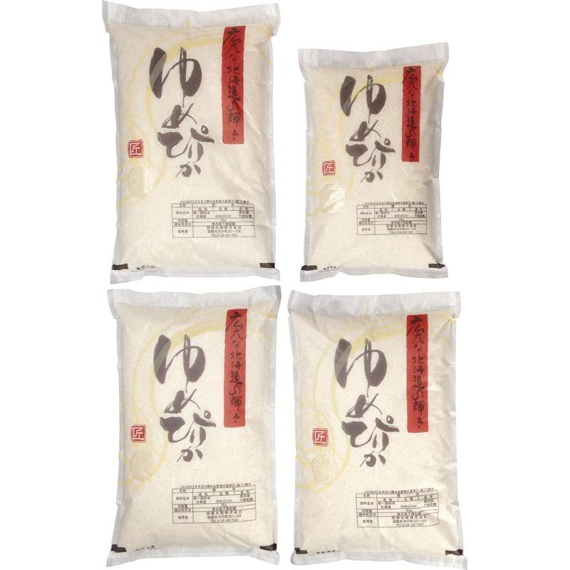 【送料無料】 北海道ブランド米『ゆめぴりか』18kg 【もちもち 北海道 米 おいしい ブランド米 ねばり 甘い おにぎり さめてもおいしい】