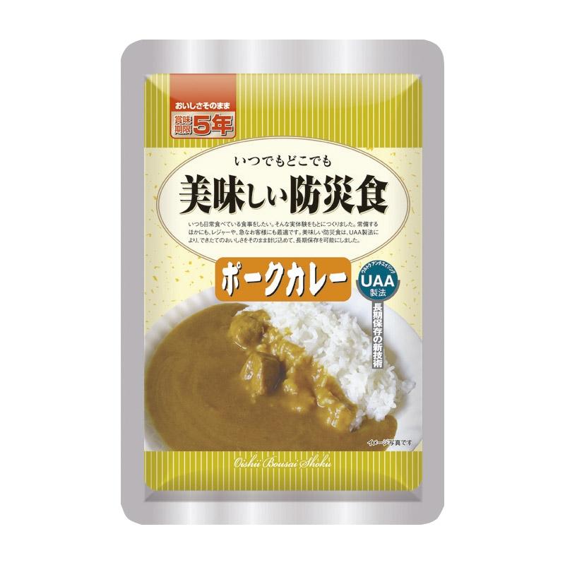 【送料無料】UAA食品美味しい防災食R ポークカレー50食
