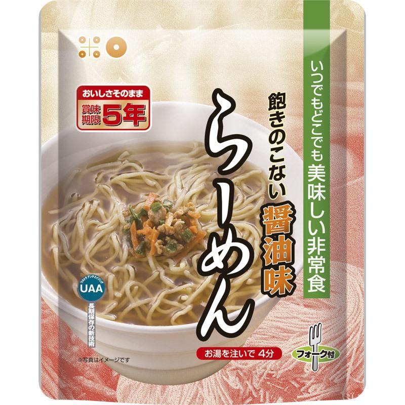 【送料無料】UAA食品R美味しい非常食 らーめん50食