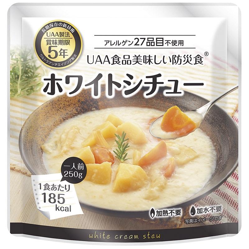 【送料無料】UAA食品美味しい防災食R アレルゲン27品目不使用ホワイトシチュー36食
