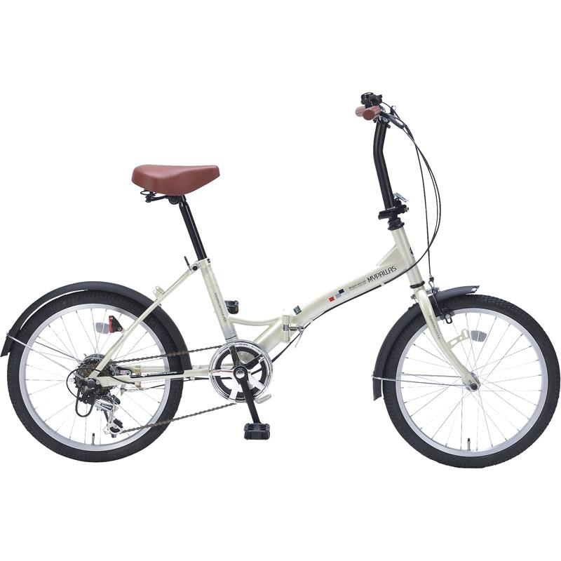【送料無料】マイパラス 折畳自転車20インチ6ギア アイボリー M-209 IV