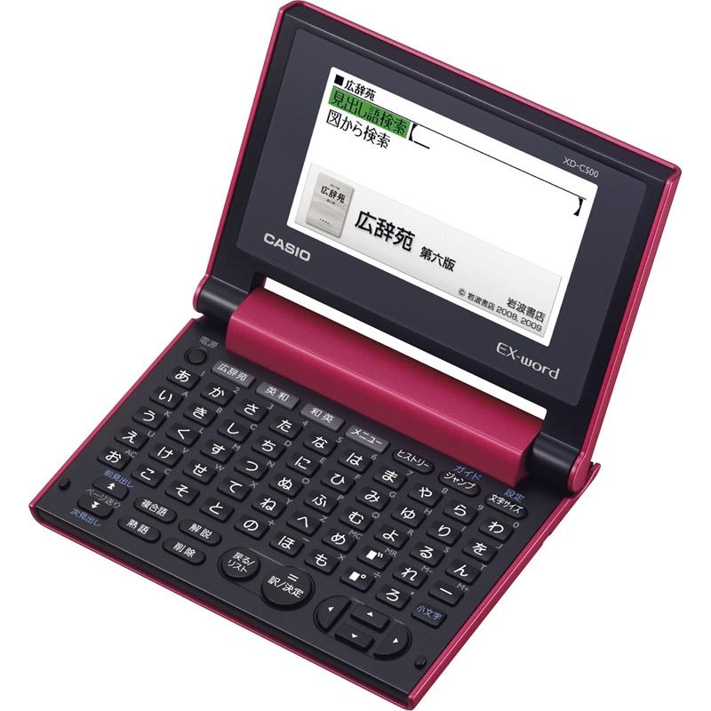 【送料無料】カシオ エクスワード コンパクトカラー電子辞書 レッド XD-C500 RD