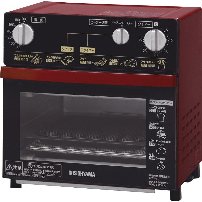 【送料無料】アイリスオーヤマ ノンフライ熱風オーブン FVH-D3A-R