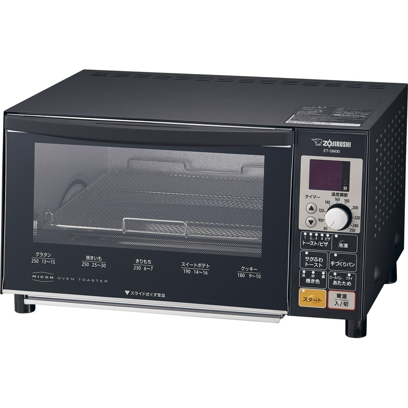 【送料無料】象印 オーブントースター ET-GM30-BZ