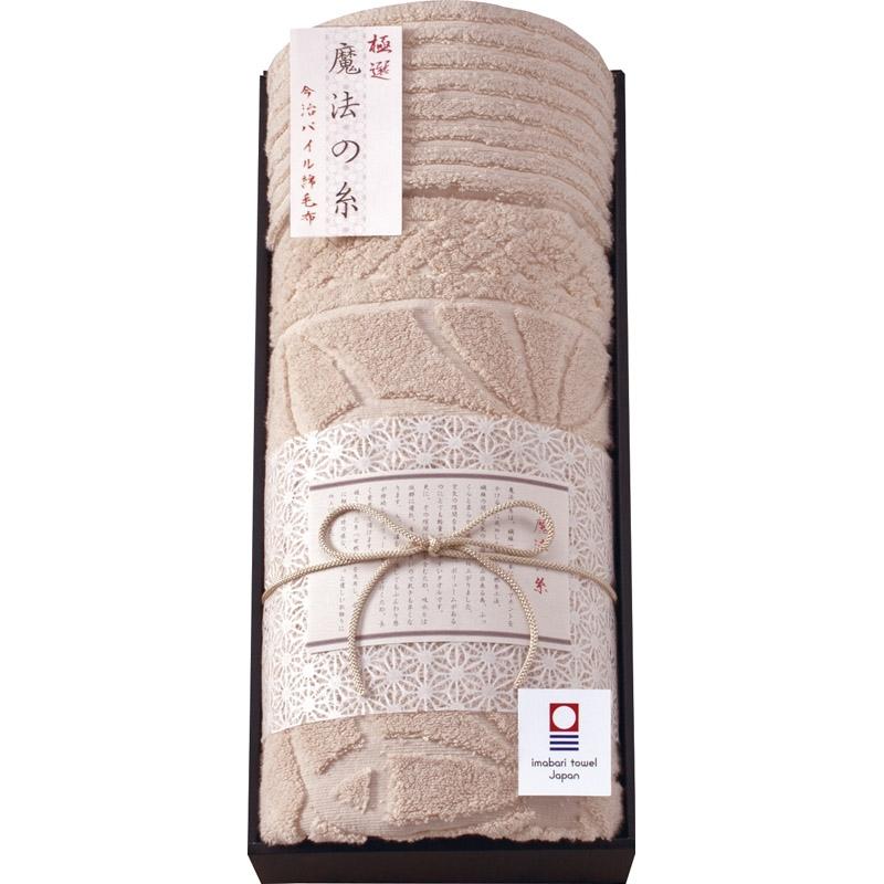 【送料無料】極選 魔法の糸 今治製パイル綿毛布 AI-15010