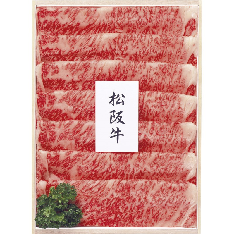 【送料無料】プリマハム 松阪牛しゃぶしゃぶ用 MAC-150F