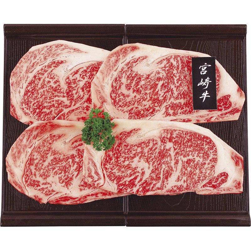【送料無料】宮崎牛 ロースステーキ150g×4 MR-600