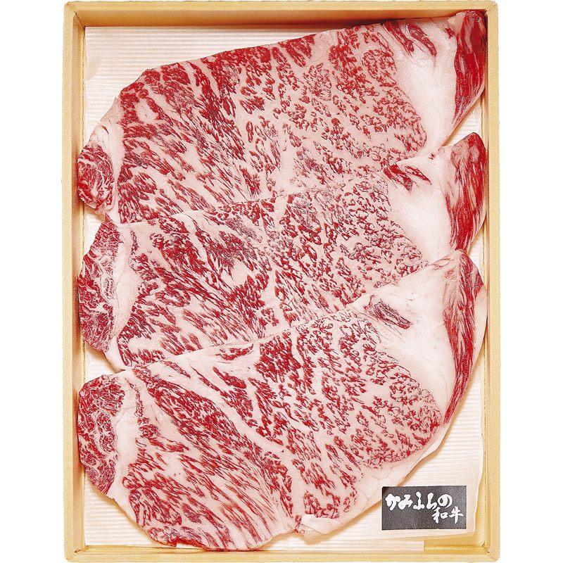【送料無料】北海道かみふらの和牛サーロインステーキ3枚