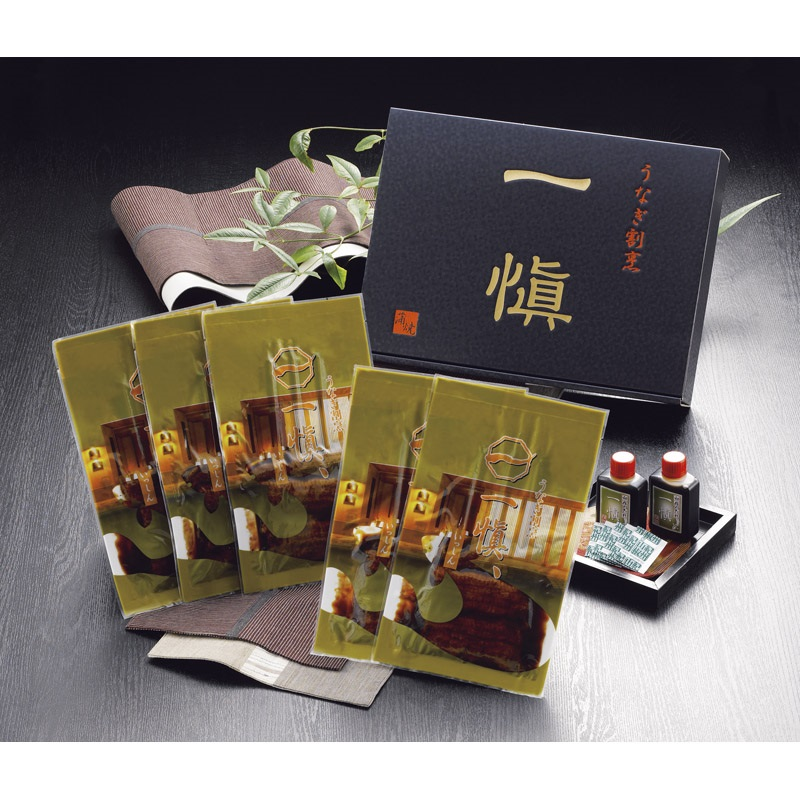 【送料無料】うなぎ割烹「一愼、」 特製串蒲焼 UKI105