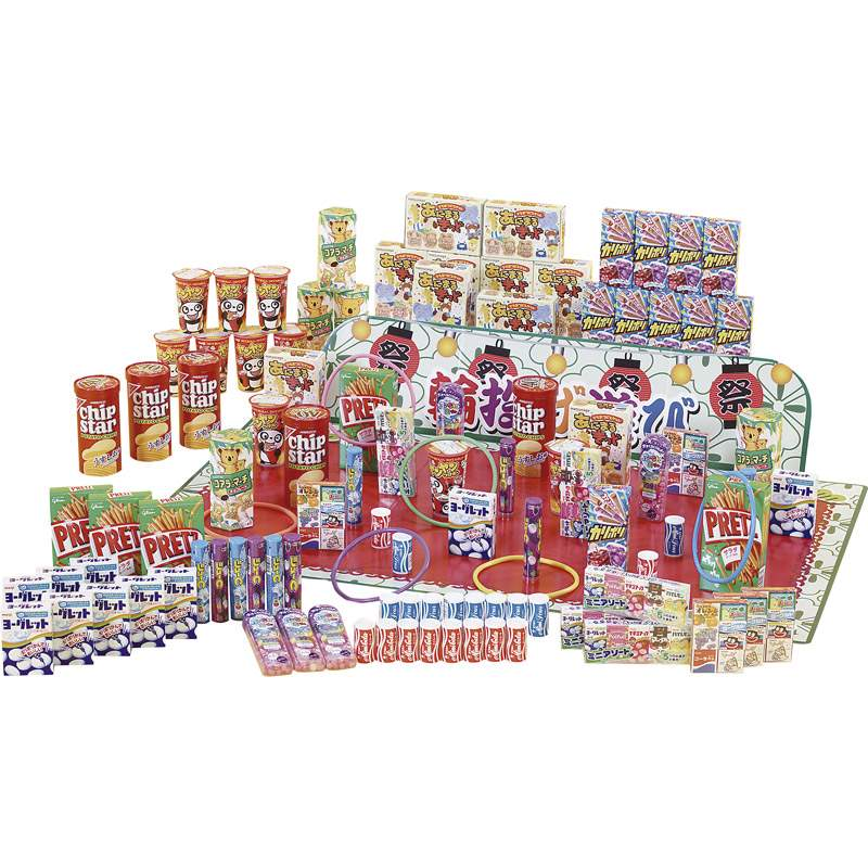 お菓子輪投げチャレンジ100 4051