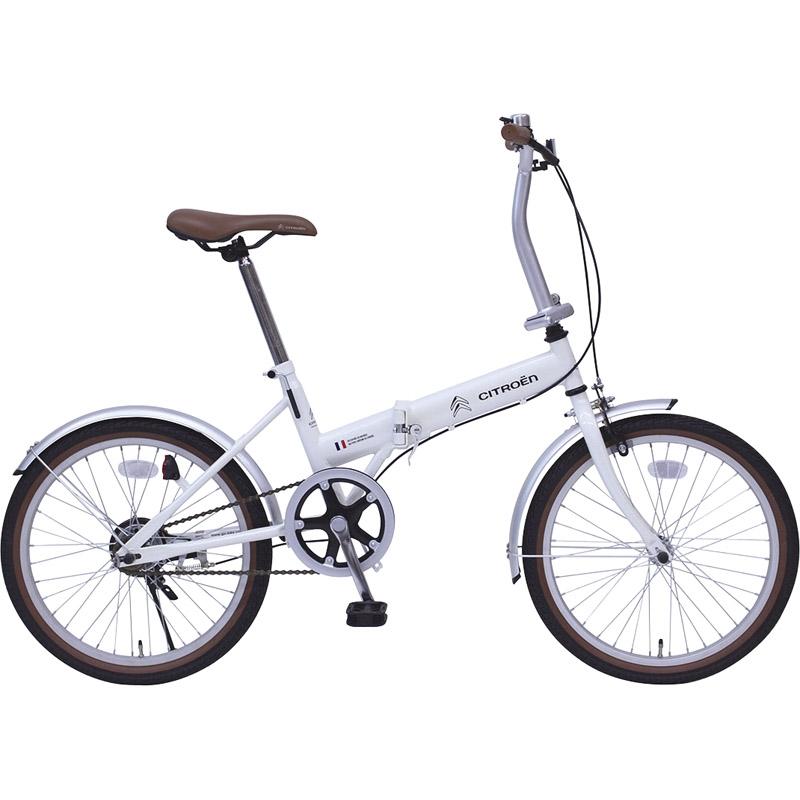【送料無料】 シトロエン FDB20G MG-CTN20G【自転車 おりたたみ 軽量 人気 20インチ】