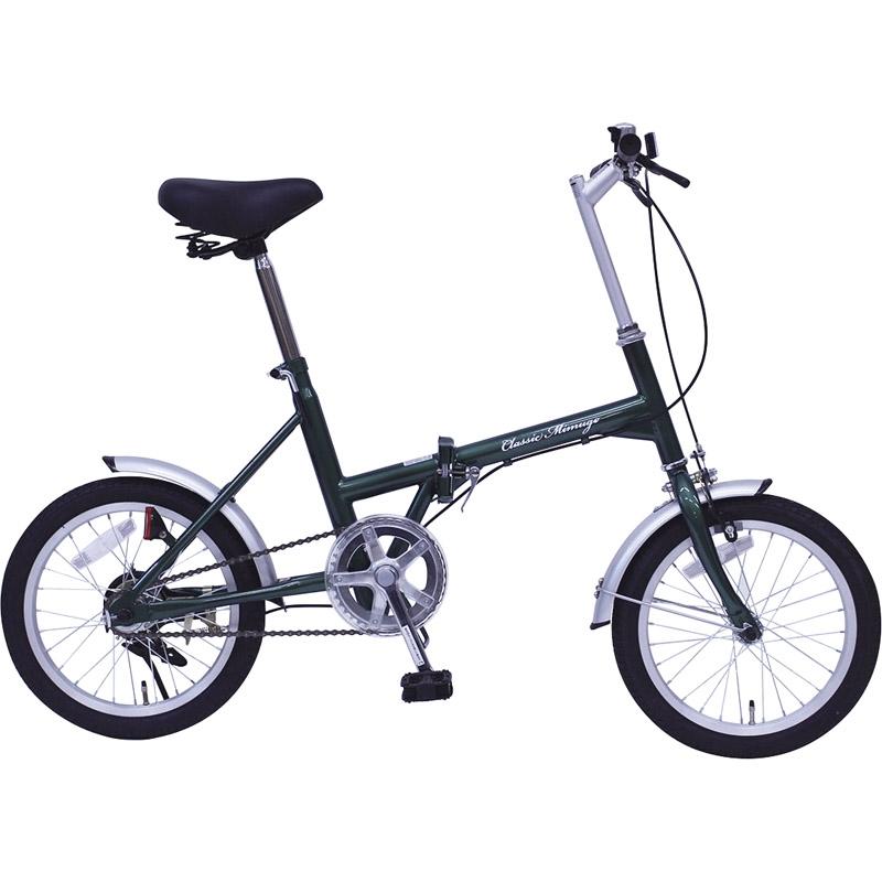 【送料無料】 クラシックミムゴ FDB16G MG-CM16G【自転車 おりたたみ 軽量 人気 16インチ 折りたたみ自転車 シンプル おしゃれ 持ち運び 積める コンパクト 通勤 通学】
