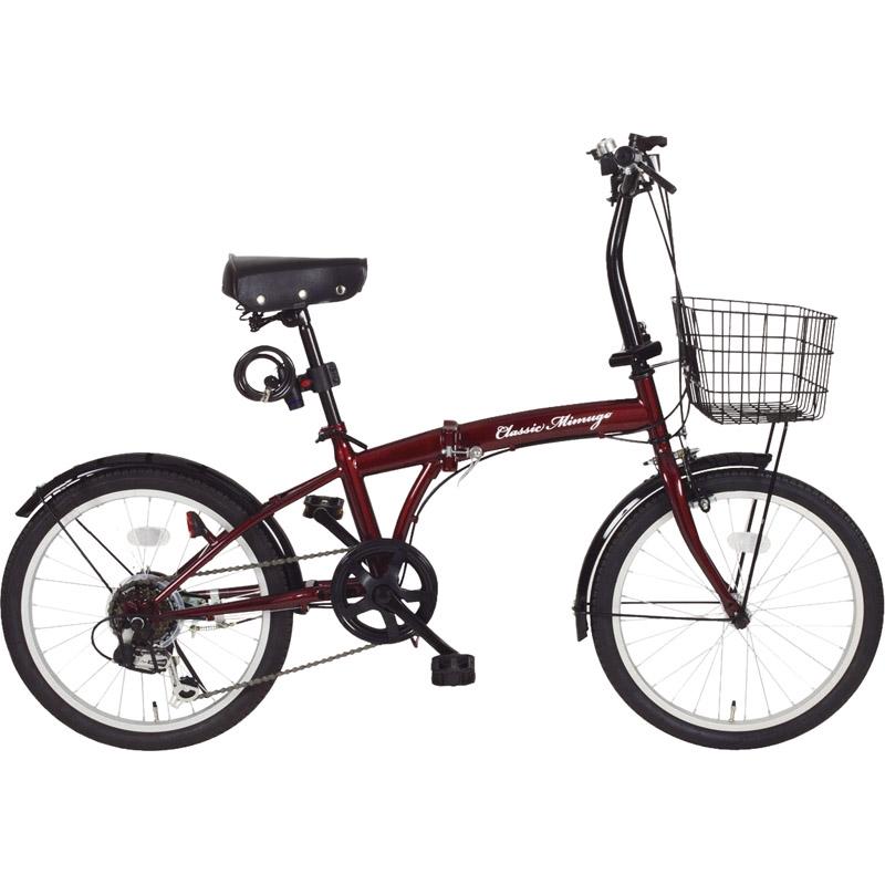 【送料無料】 クラシックミムゴ FDB206G-RL MG-CM206G-RL【自転車 おりたたみ 軽量 人気 かご 20インチ】