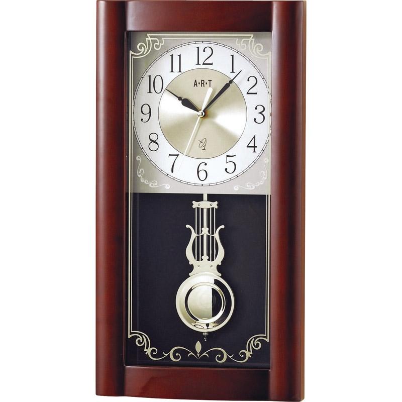 【送料無料】 ロイヤル電波時計 1617【掛け時計 電波時計 シンプル アナログ】