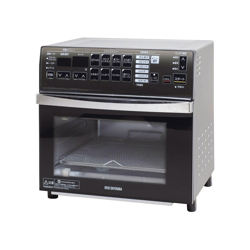 【送料無料】 アイリスオーヤマ リクック熱風オーブン FVX-M3B-S【オーブントースター トースター おしゃれ ファミリー 4枚 】