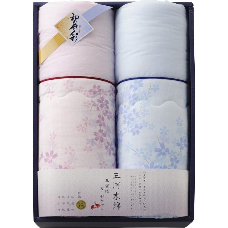 【送料無料】 愛知三河木綿 ガーゼ肌布団2枚セット WK15300
