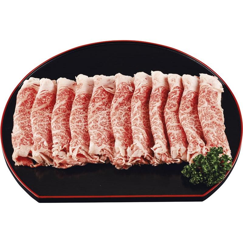 【送料無料】 佐賀弥川畜産 佐賀牛しゃぶしゃぶ900g