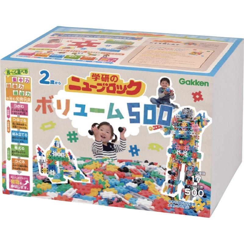 【送料無料】 学研 ニューブロックボリューム500 83149【知的玩具 おもちゃ 子供 たっぷり 種類豊富 作品 チャレンジ 入園祝 御祝 500パーツ 兄弟 友達 家族】