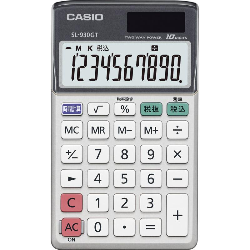 カシオ グリーン購入法適合電卓手帳タイプ SL-930GT 卓上 計算機 携帯 オフィス 事務所 tr 低廉 必需品 持ち運び 備品 事務処理 人気ショップが最安値挑戦 打ちやすい 使いやすい