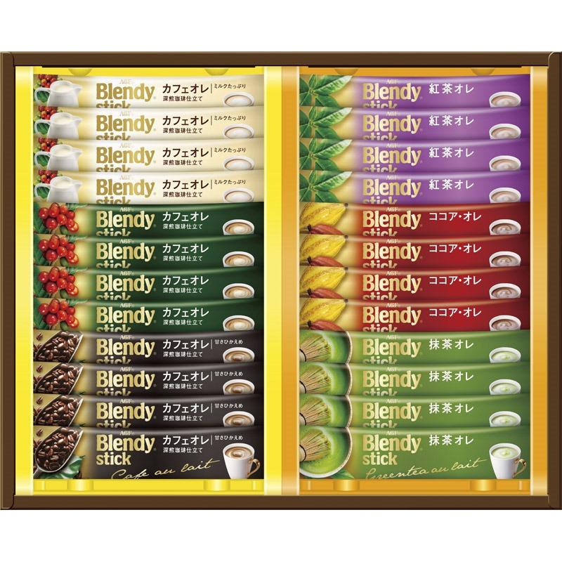 のし包装無料 スティックカフェオレ スティックコーヒー ギフト AGF 販促品 高価値 誕生日 プレゼント 景品 スティック珈琲 tr 豊富な品 コーヒー ギフトセット BST-15R ブレンディ インスタント 食品
