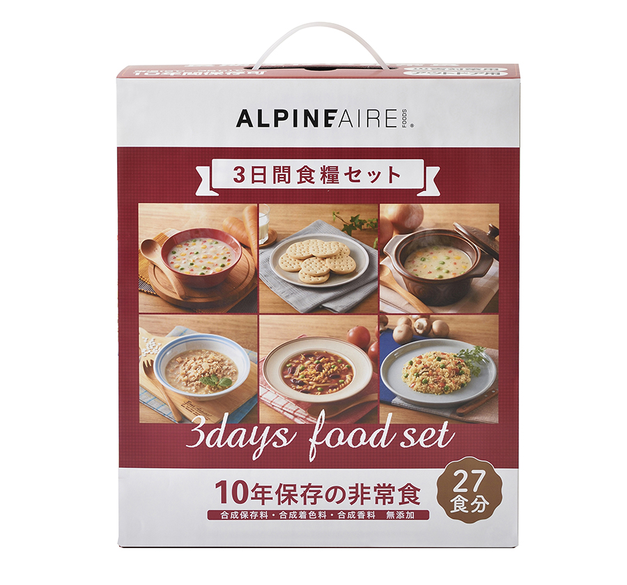 ALIPINE AIRE 10年保存 非常食セット 3人×3日間食糧セット(27食)