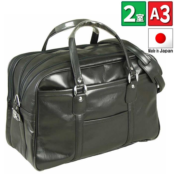 ビジネスバッグ 業務用 ボストンバッグ ボストンバック メンズ a3 2ルーム 銀行 日本製 豊岡製 2室式 48cm #10018