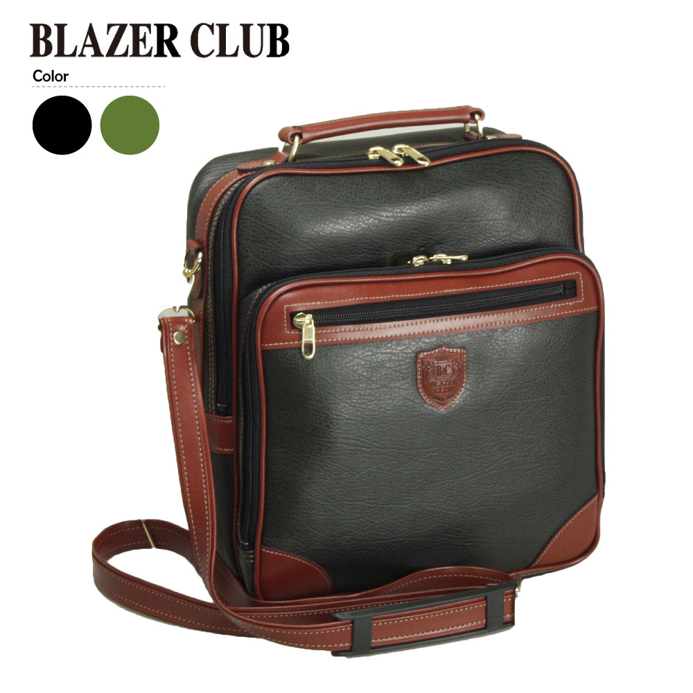 ショルダーバッグ メンズ A4 B5 縦型 斜めがけ 日本製 豊岡製鞄 ショルダーバック 2way 27cm 通販 人気 #16212