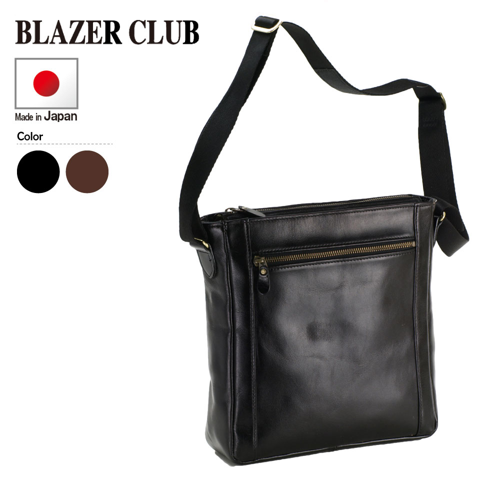 ショルダーバッグ メンズ 本革 B5 斜めがけ 肩掛け 縦型 かっこいい ビジネスバッグ ショルダーバック 牛革 BLAZER CLUB ブラック/ブラウン 40代 50代 日本製 豊岡製鞄 レザー #16296 送料無料