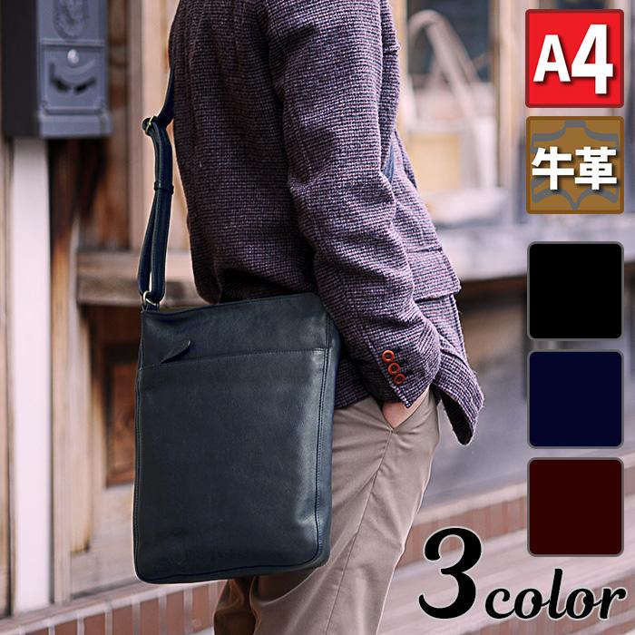ショルダーバッグ メンズ 本革 A4 革 斜めがけ 肩掛け 縦型 かっこいい ビジネスバッグ ショルダーバック 40代 50代 #16418