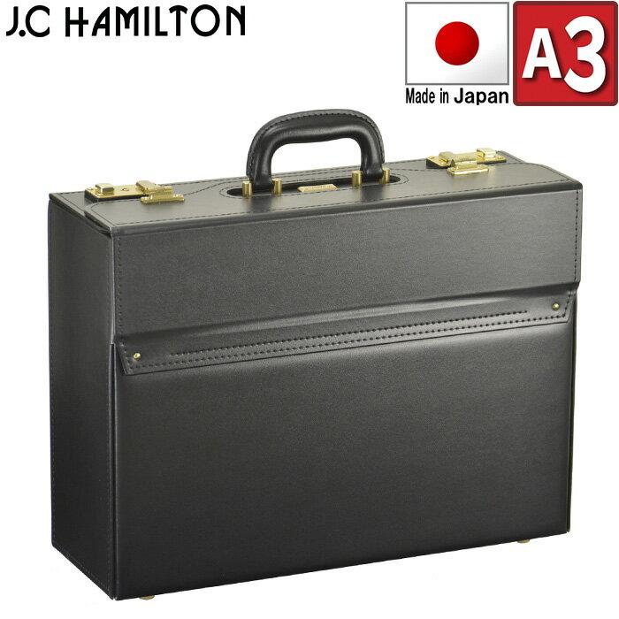 フライトケース パイロットケース メンズ A3 B4 ビジネスバッグ アタッシュケース ブリーフケース 日本製 豊岡製鞄 44cm #20040