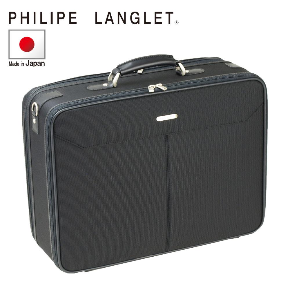 アタッシュケース ビジネスバッグ ブリーフケース メンズ 日本製 豊岡製鞄 ソフト A3F ビジネスバッグ ブリーフケース フライトケース パイロットケース 45cm#21138