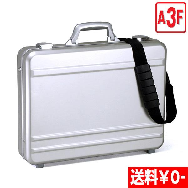 アタッシュケース ハードアタッシュケース アルミ A3F メンズ ビジネスバッグ ブリーフケース フライトケース パイロットケース 48cm #21198