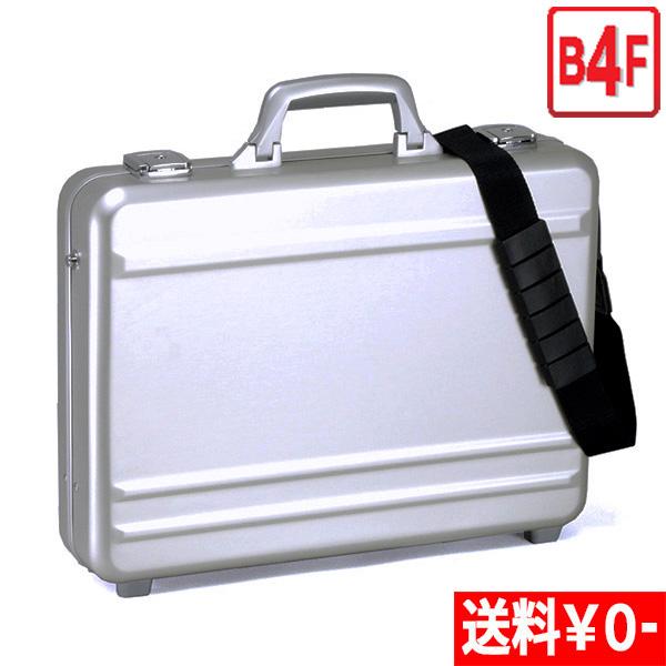 アタッシュケース アルミアタッシュケース B4F 45cm メンズ 錠前付き ビジネスバッグ ブリーフケース フライトケース パイロットケース ショルダーベルト付き 軽量 堅牢 21199 #21199