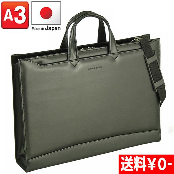 ビジネスバッグ メンズ A3 B4 A4 ショルダー付き 2way ブリーフケース 日本製 豊岡製鞄 48cm A3サイズが収納できる大きめブリーフケース メンズクラブ Men's Club #22156
