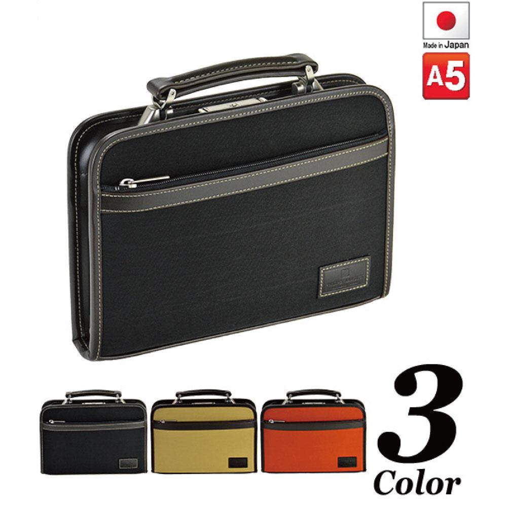 ダレスバッグ 薄型 薄マチ ビジネスバッグ メンズ 28.5cm A5 カジュアル PHILIPE LANGLET フィリップラングレー #22287#22287