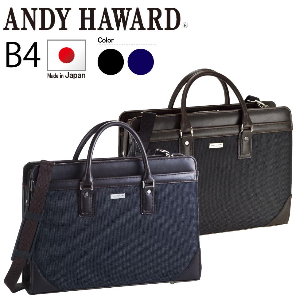 ダレスバッグ ビジネスバッグ メンズ ナイロン コーデュラ バリスティック 2way B4 A4 42cm 日本製 豊岡製鞄 メンズ ショルダー付き #22291