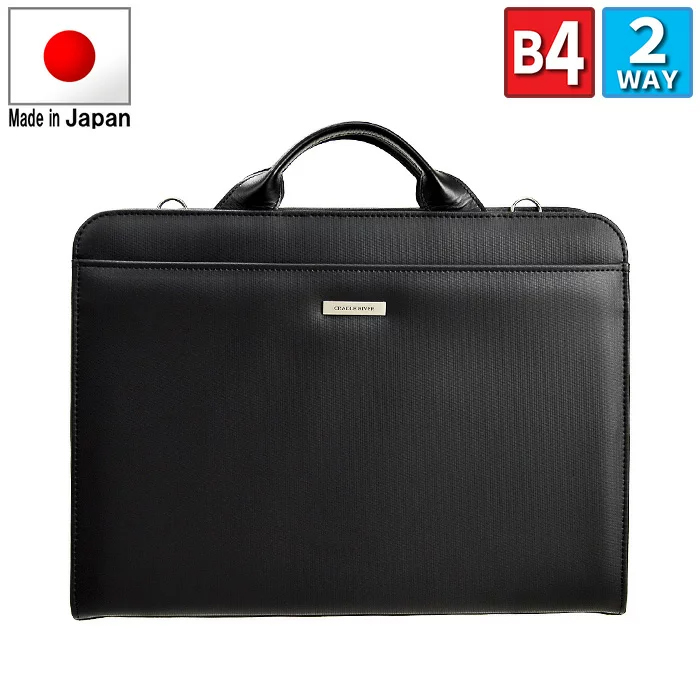 【送料無料】ビジネスバッグ メンズ B4 A4F 日本製 豊岡製鞄 革付属 間仕切り付き ショルダー付き ブリーフケース 40cm 2way  #22294