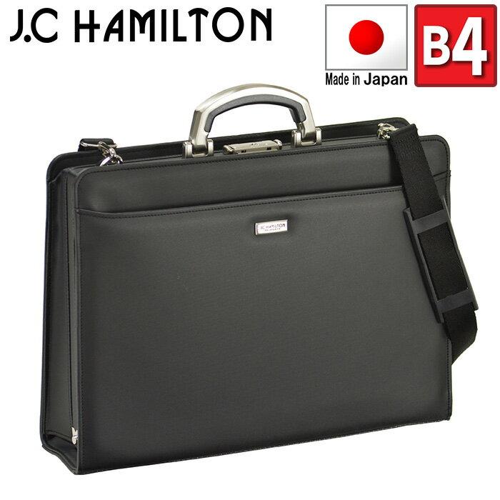 ダレスバッグ メンズ B4 A4 豊岡製鞄 日本製 大開き 三方開き ビジネスバッグ #22301