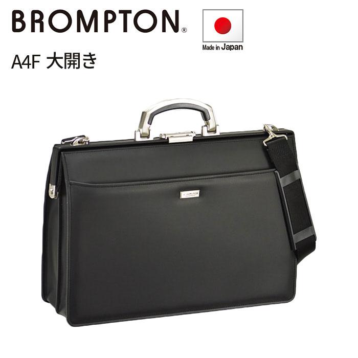 ダレスバッグ メンズ B4 豊岡製鞄 日本製 口枠 ビジネスバッグ #22302