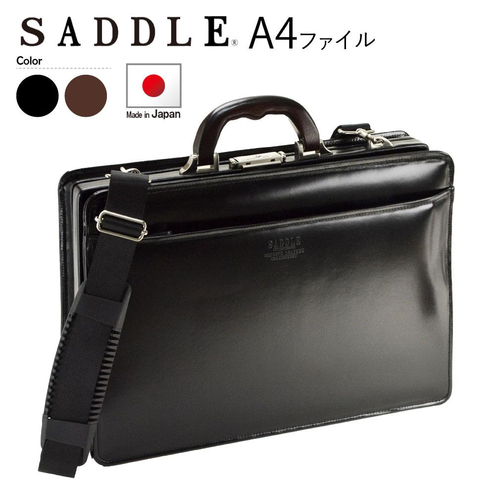 ダレスバッグ 本革 メンズ A4 豊岡製鞄 日本製 大開き 三方開き ビジネスバッグ #22303 就活 お洒落 かっこいい クロ キャメル
