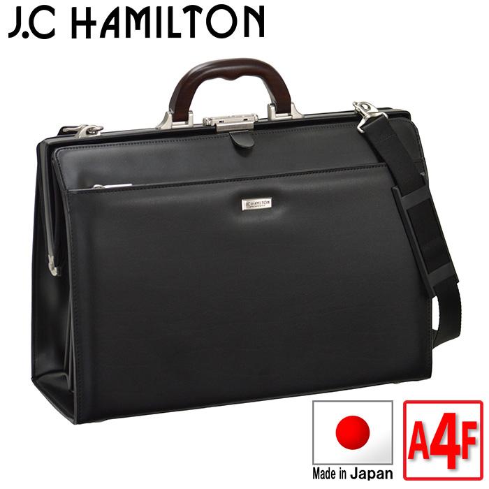 ダレスバッグ 42cm【日本製 豊岡製鞄 メンズ ビジネスバッグ 男性用 A4F 42cm J.C.HAMILTON #22306】[tr]